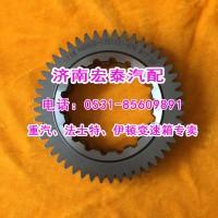 1701121-A7G 一汽伊顿变速箱 一轴齿轮(输入齿轮)