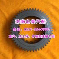 1701121-A1K 一汽伊顿变速箱 一轴齿轮(输入齿轮)