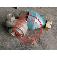 供应T5G动力缸球头WG9131470075