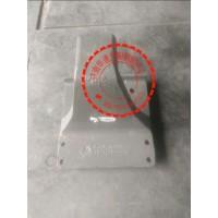 供应豪沃新式钢板座WG9925525287/2