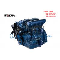 WP2.5G42E2  WP2.7潍柴工程机械发动机