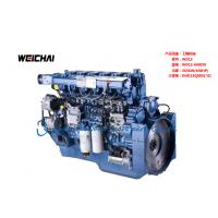 WD13.480E30 WEICHAI工程机械发动机