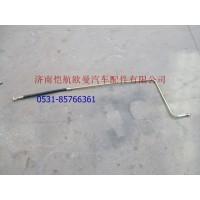 H0340080501A0高压油管