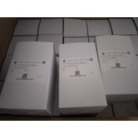 曼11/13燃油精滤芯201V12503-0062