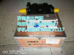 中国重汽空压机/打气泵VG1560130080