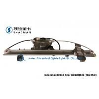 DZ14251330032德龙X3000右车门玻璃升降器绳