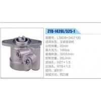 玉柴转向泵/叶片泵/助力泵