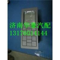 陕汽德龙F3000驾驶室空调面板控制器 暖风操控面板