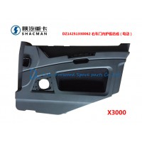 DZ14251330062 德龙X3000右车门内护板总成
