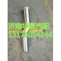 陕汽德龙 H3000 中冷器进气管