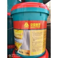 中国重汽MC天然气发动机专用油