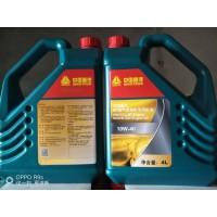 中国重汽MT发动机专用油