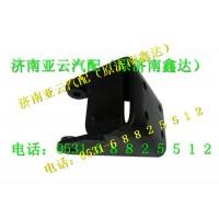 陕汽德龙F2000减震器支架总成DZ9118680020