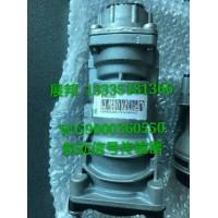 重汽豪沃 制动信号传输器(EBS3)
