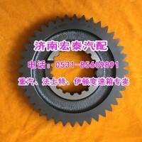 1701311-A7G 一汽解放伊顿变速箱二轴倒档齿轮