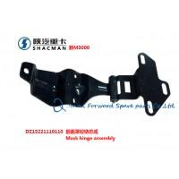 DZ15221110110 Mask hinge