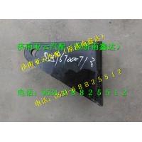 陕汽德龙M3000减震器支架SZ967000713