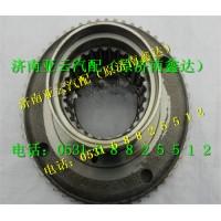 陕汽德龙齿圈支架199000420049