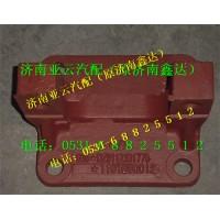 陕汽德龙汉德原厂上推力杆支架总成DZ9112331778