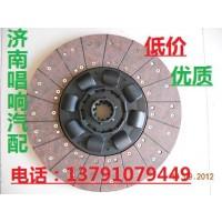 5062500503离合器从动盘420离合器片