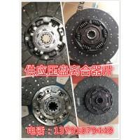 wg9925160300离合器从动盘43025型离合器片