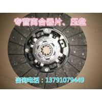 5202500103离合器从动盘430离合器片