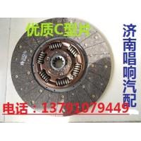 az9725163000离合器从动盘430C型离合器片