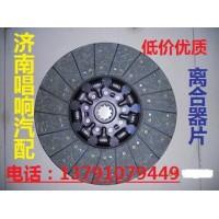 612600110057离合器从动盘430离合器片