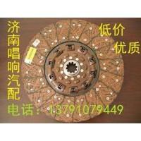 1425316102002离合器从动盘430拉式大口离合器片