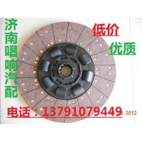 1601-11802离合器从动盘430离合器片