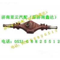 陕汽汉德469中桥壳总成DZ90129330031