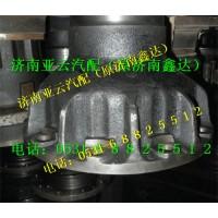 陕汽汉德车桥前轮毂DZ9100420029