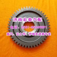 1701326-A9K伊顿变速箱二轴一档齿轮 CA12TA