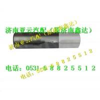 陕汽汉德车桥转向节销81.44205.0057