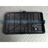 37AD-22023 大电流保险丝盒盖板