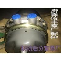 WG9000360601  膜片式弹簧制动气室L=85
