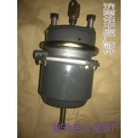 WG9000360608  膜片式弹簧制动气室左L=242