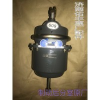 WG9000360609  膜片式弹簧制动气室L=70