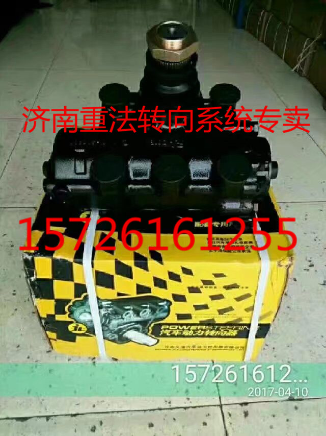 GX90-05德国采埃孚 罡阳 江门 久隆 四平 北晨 等品牌