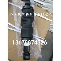 豪沃A7驾驶室气囊减震器AZ1664440068