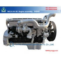 MC13.54-50发动机Engine assembly