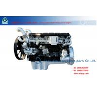 MC11.32-50发动机Engine assembly