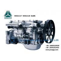 WD615.69发动机总成Engine assembly