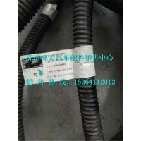 潍柴智能点火发动机线束612600191600