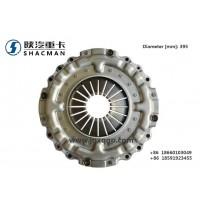 SZ916000001推式压盘Pressure plate