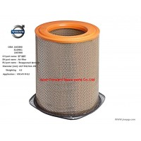 1665898VOLVO空滤芯Air filter
