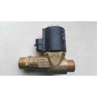 重汽天然气截止阀WG9116550104