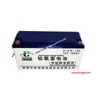 铅氧电池Lead oxygen storagebattery