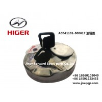 AC041101-500617油箱盖The cap