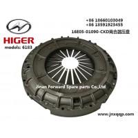 16E05-01090离合器压盘Pressure plate